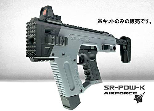 SRU GLOCK PDW Advanced kit GRAY