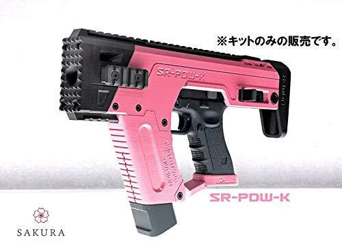 SRU GLOCK PDW Advanced Kit PINK