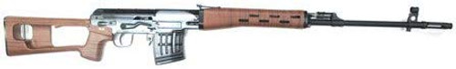 We-Tech Dragunov SVD steel receiver Ver fake wood GBB Airsoft rifle