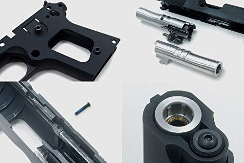 GUARDER NC aluminum kit for Tokyo Marui Detonics .45 2016 version (Cerakote Black/Early Marking) *Pistol is not included