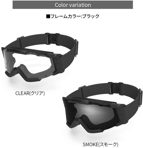 SWANS tactical goggles SG-2280