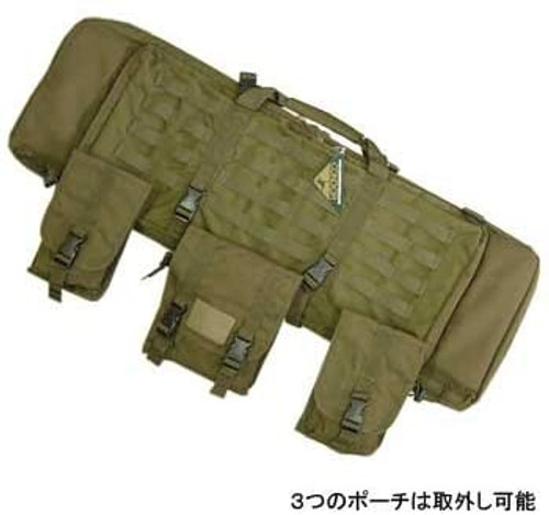 CONDOR Tactical Gear with 3 pouches (removable) Rifle case OD
