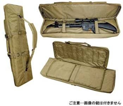 CONDOR Tactical Gear with 3 pouches (removable) Rifle case Black