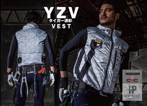YAMASHIN Kamikaze Takumi YZV VEST Full Set Tiger Camouflage White / LL size
