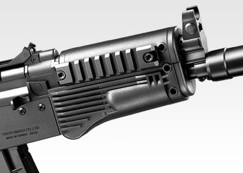 Tokyo Marui AK74U Airsoft Electric Gun Light Pro
