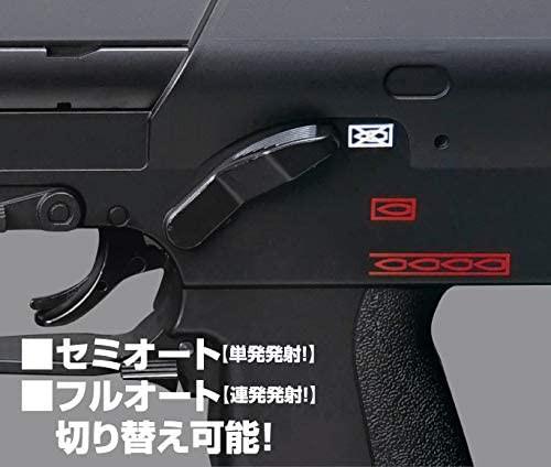 Crown Model CP7 Airsoft Electric Submachine Gun