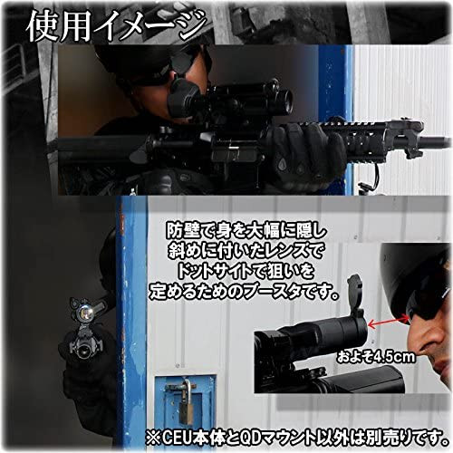 ANS Optical CEU 3 X Booster with QD mount
