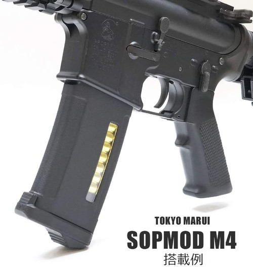 PTS 5 set of Tokyo Marui Next Generation SOPMOD M4 CQBR Compatible EPM M4 Magazine (30/120 Switchable)  *Airsoft gun is not included.
