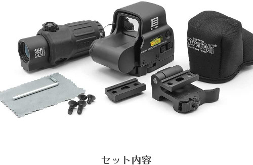 NB EOTech EXPS3 Current engraved model Holo sight & G33 Magnifier 3x booster (with lens cover) replica Black