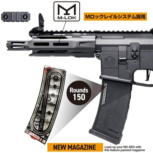 KRYTAC TRIDENT MK2 PDW-M Airsoft Electric Rifle Gun Flat Dark Earth