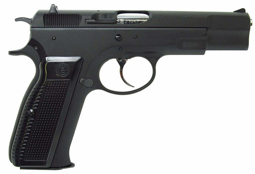 Muzzle right of KSC Cz 75 2nd version HW Gas blow back Airsoft Gun