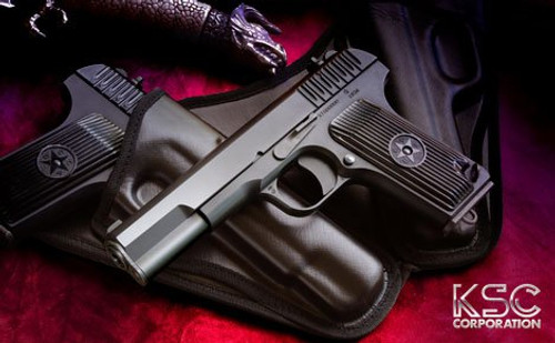 New and old Mag base of  KSC Tokarev TT33 HW Heavy weight Soviet Federal military automatic Gas blow back Airsoft Gun