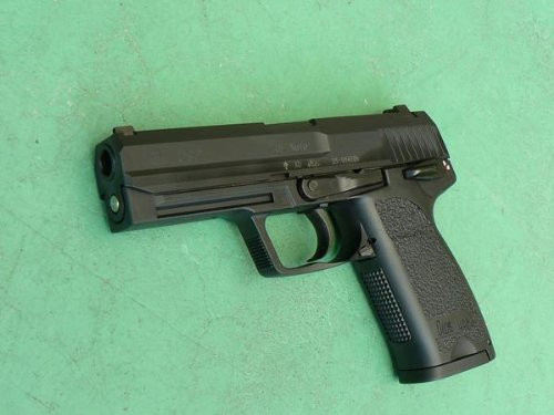 Muzzle left of KSC H & K USP 45 system 7 ABS black Airsoft Gun