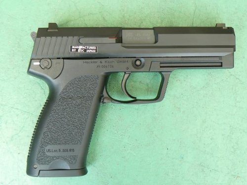 Muzzle right of KSC H & K USP 45 system 7 ABS black Airsoft Gun