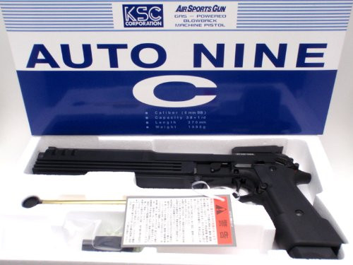 KSC Auto 9 C Gas blow back Airsoft gun in the box