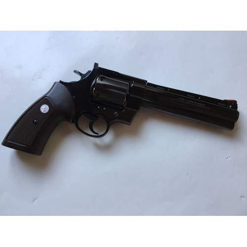 Muzzle right of Marushin Colt Anaconda 6 inch Deep Black Real X Cart Specification Gas revolver Airsoft Gun