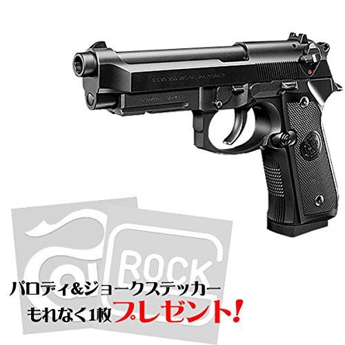 Muzzle left of Tokyo Marui M9A1 Beretta Marine Corps GBB Airsoft gun【With original sticker】