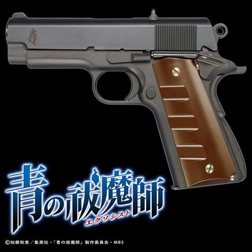 Muzzle left of WA Super Real Gun WA Government Blue Exorcist (Ao No Exorcist) Model Airsoft gun