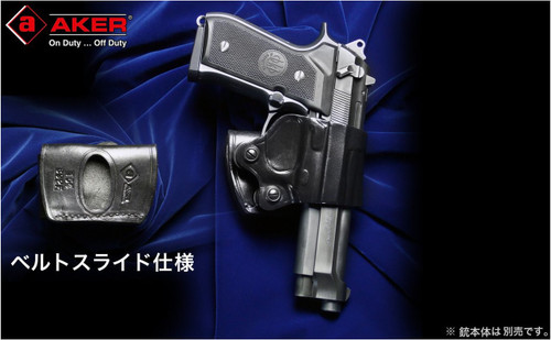WA Super Real Gun Yaqui slide belt black right-handed for M92FS ※Airsoft gun is not included