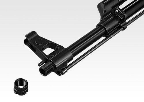 Muzzle of Tokyo Marui AK47 folding stock standard Airsoft electric rifle gun