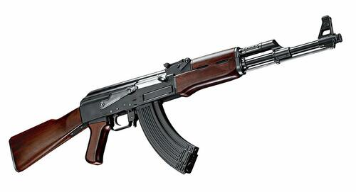 Muzzle right of Tokyo Marui AK47 TYPE-3 7.62 x 39 mm next generation Airsoft electric rifle gun
