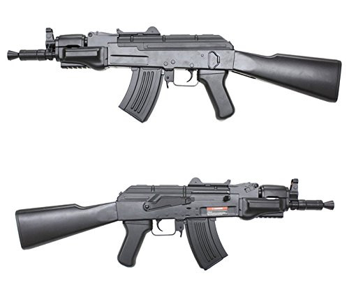 Left and right side of  CYMA AK47β Fixed Stock Sportsline CM521 Airsoft Electric rifle Gun