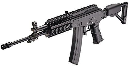 Left side of ICS GALIL ICAR MRS ICS-096 Airsoft electric rifle gun