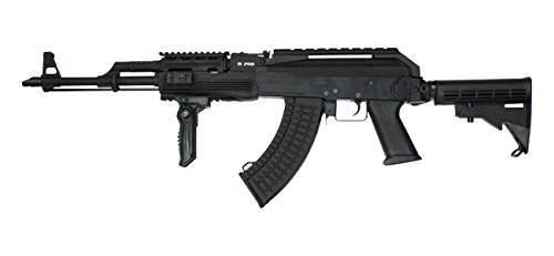 Muzzle left of CYMA CM039C AK47 tactical Airsoft electric rifle gun