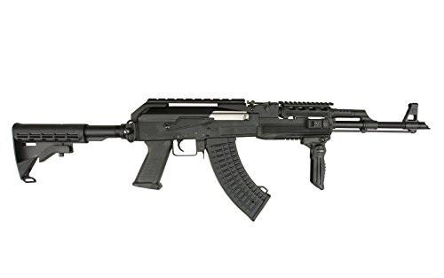 Muzzle right of CYMA CM039C AK47 tactical Airsoft electric rifle gun