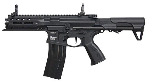 Muzzle left of G&G ARMAMENT ARP 556S Airsoft electric rifle gun