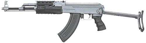 Muzzle left of CYMA CM028 AK47S Tactical Airsoft electric AEG rifle gun