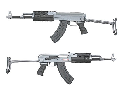 Muzzle left and right of CYMA CM028 AK47S Tactical Airsoft electric AEG rifle gun