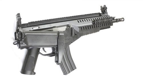 Folding stock of S&T ARX160 SportLine black Airsoft electric AEG rifle gun