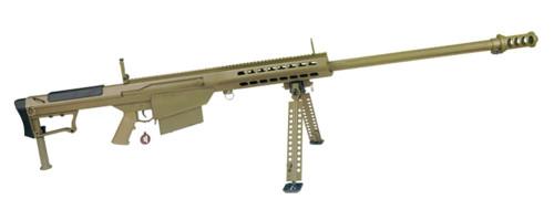 Muzzle right of Snow Wolf BARRETT M107A1 Tan Airsoft electric sniper rifle gun