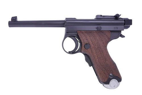 Muzzle left of CAW Nambu Automatic Handgun Heavyweight Dummy Model Gun