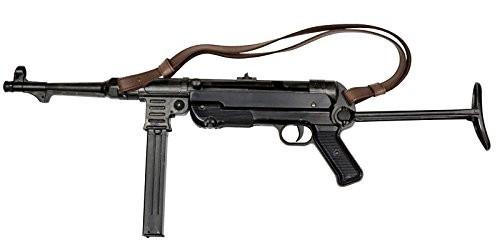 Muzzle left of DENIX 1111 / C MP40 Sub Machine with Belt Model Gun