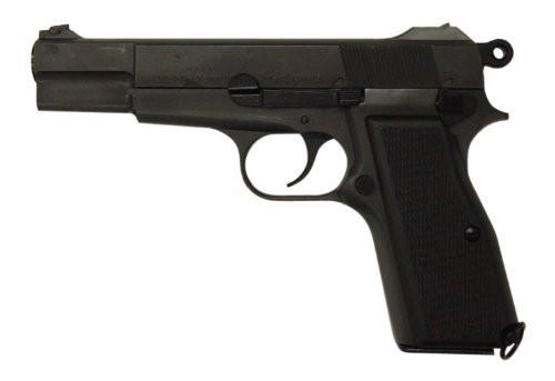 Muzzle left of Marushin HI-POWER Canadian HW Model Gun