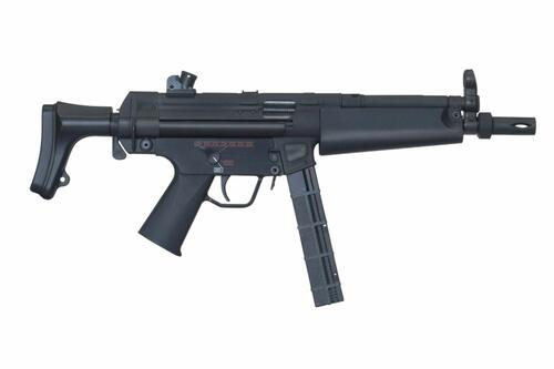 Muzzle right of BOLT Airsoft P.E.A.K.E.R. Recoil Shock MP5J B.R.S.S Airsoft Electric Rifle Gun