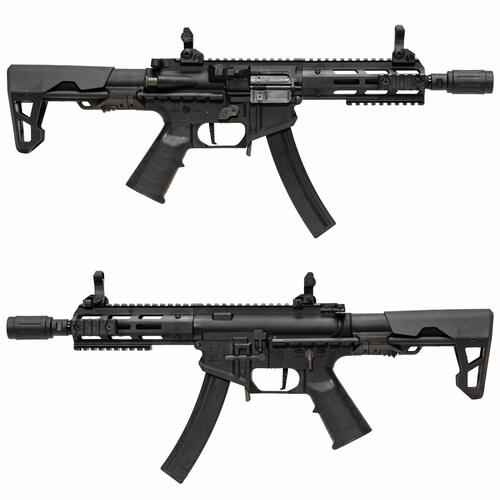 Left and right side of King Arms PDW 9mm SBR M-LOK M4 Airsoft Electric Rifle gun