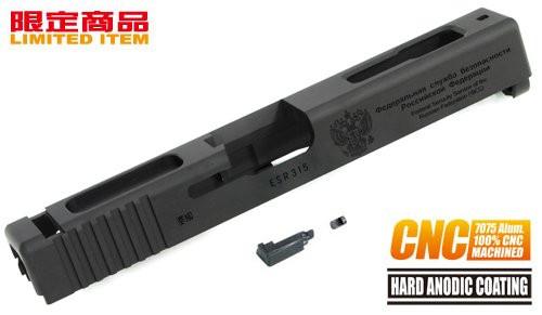 GUARDER A7075CNC Aluminum cut slide FSB BK for Tokyo Marui G18C