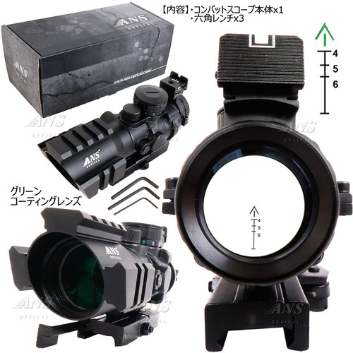 ANS Optical 4×32 Combat Scope with Side Rail QD Mount