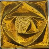 Amber Glass Rosette
