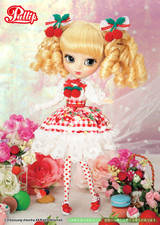 Sample doll / VeryBerryPop
