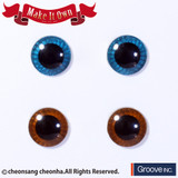 (ME-005)Eyechip:Turquoise & Chocolate Brown