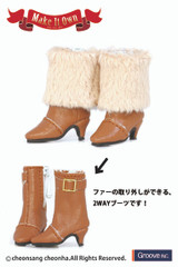 (MS-006)Shoes:Fur Boots