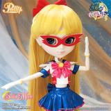 Sailor V