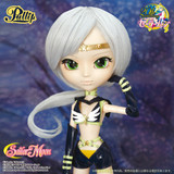 Sample doll / Sailor Star Healer
