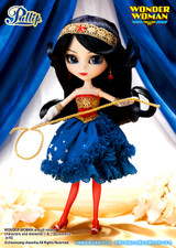 Sample doll / Wonder Woman