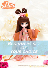 Beginners set of your choice : Yuhwa