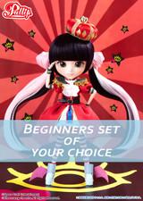 Beginners set of your choice :Uesaka Sumire